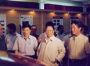June 15, 2004, the CPPCC National Committee, China Machinery Industry Federation president Yu Zhen to the company