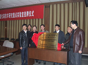 March 23, 2010 High-Tech Research Laboratory Agricultural Equipment & Intelligent Dongfeng Agricultural Machinery in Jiangsu Province listed