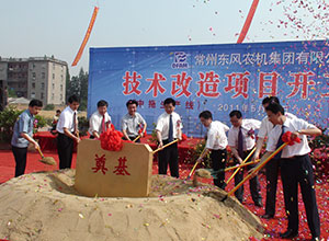May 20, 2011 Belfry Party Secretary Xu Weinan Xuanbi Hua, chairman and other leaders laid the foundation stone for the technological transformation projects